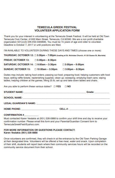 festival volunteer application form