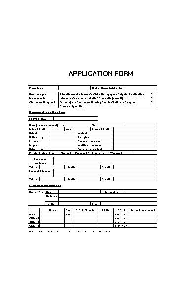 general school application form