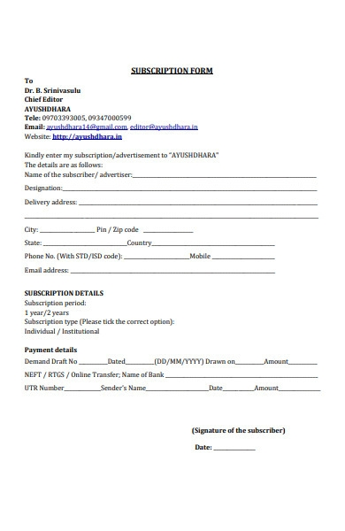 general subscription form