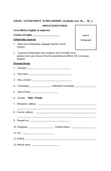 government scholarship application form