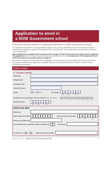 government school application form