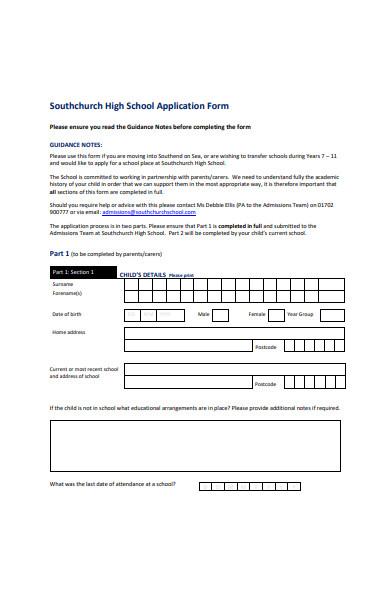 high school application form