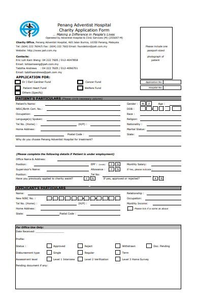 hospital charity form