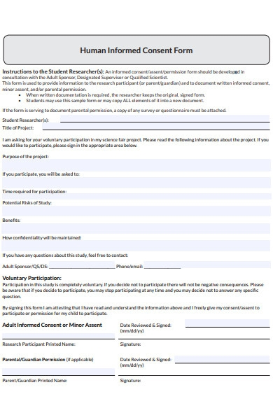 human informed consent form