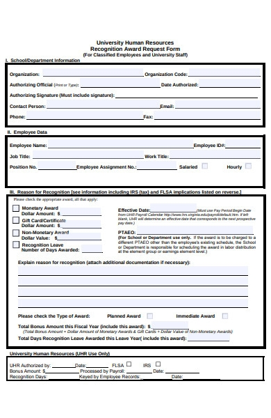 human resources award request form