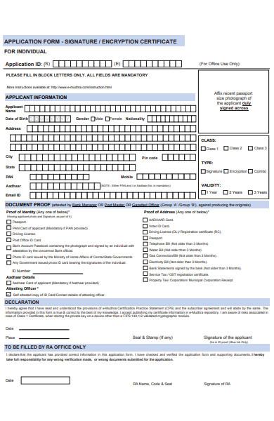 individual application form