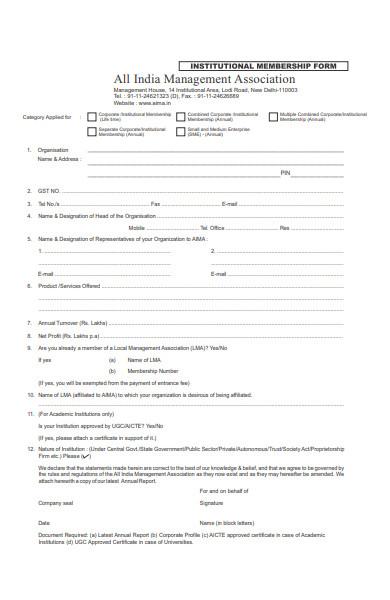 institutional membership form
