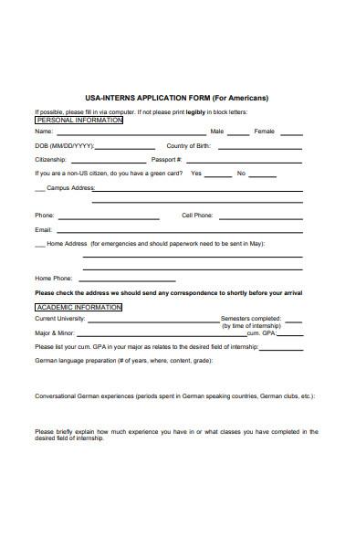 internship interns application form