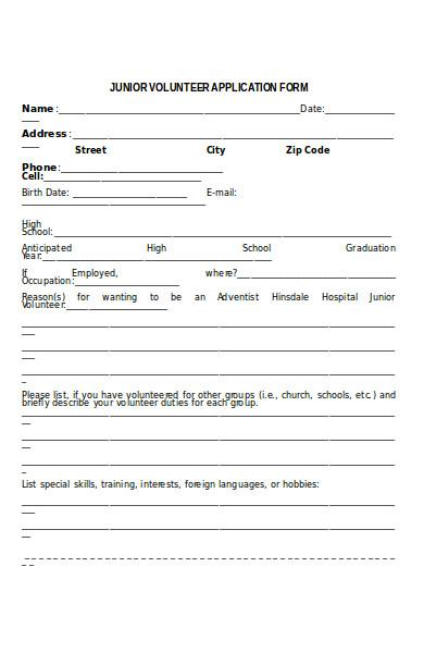 junior volunteer application form