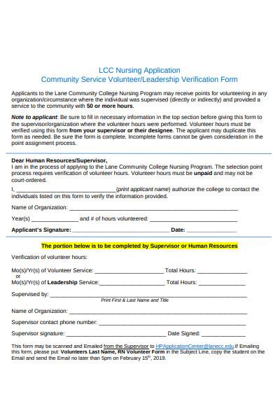 leadership volunteer form