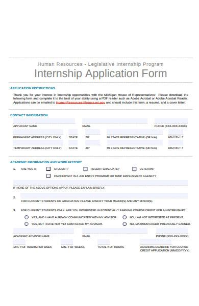legislative internship application form