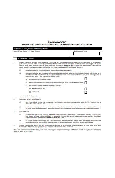 marketing form in pdf