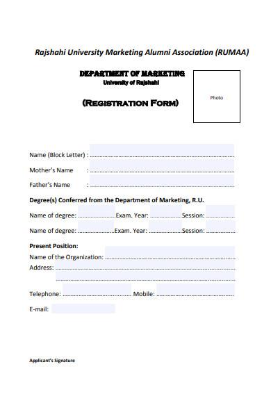 marketing registration form