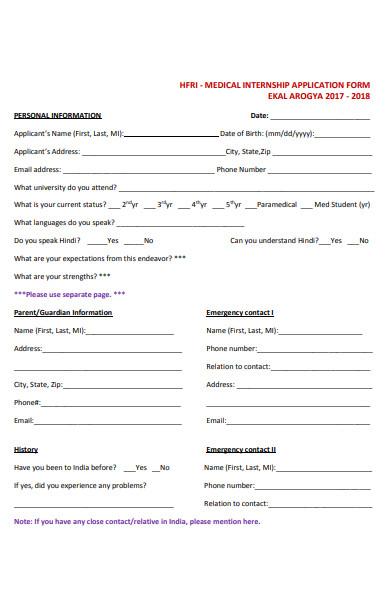 medical internship application form