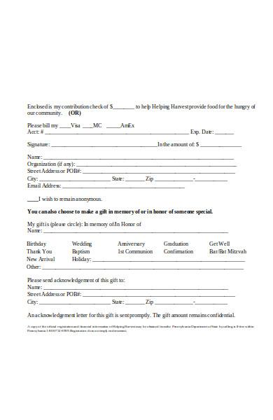 monetary donation form