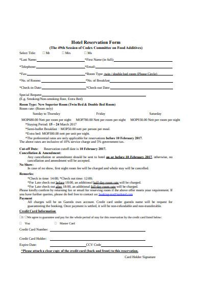municipal reservation form