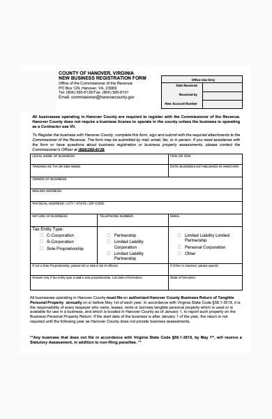 new business registration form