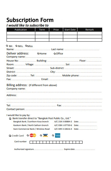 new subscription form