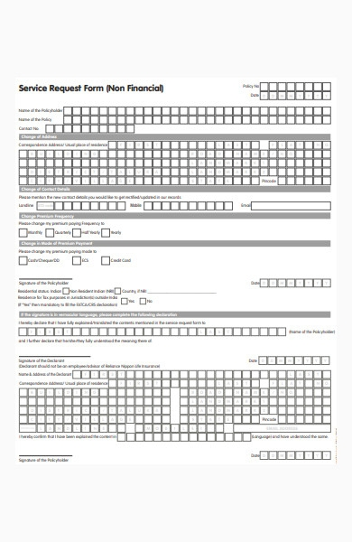 non financial service request form