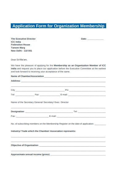 organization membership form
