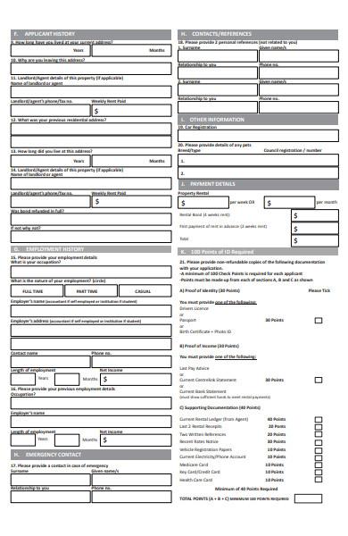 partner tenancy application form
