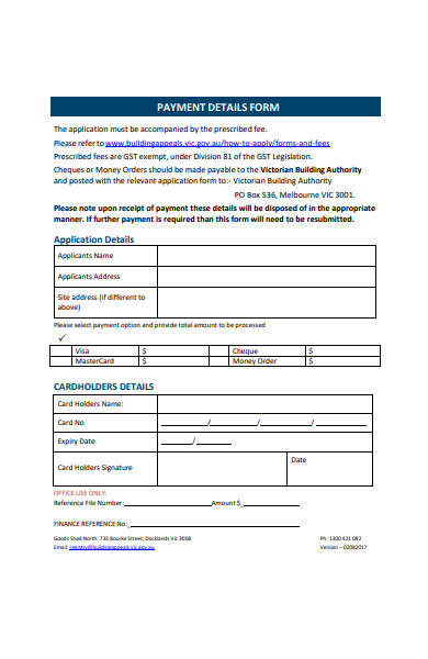 payment detail form