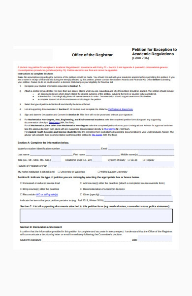 petition form exception