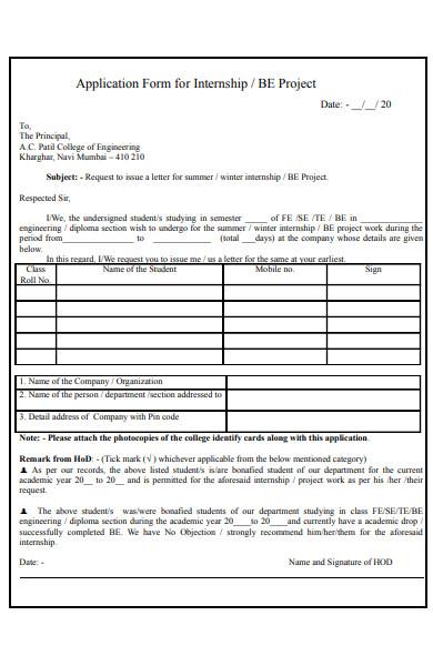 project internship application form