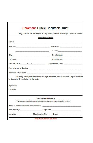 public charitable trust membership form