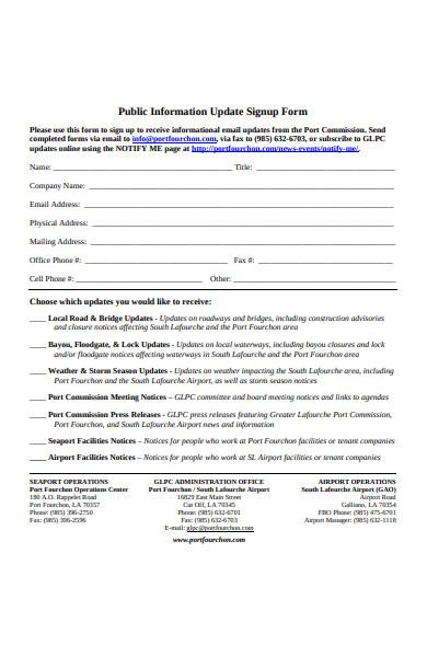 public information update signup form