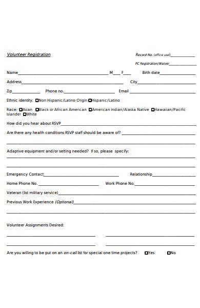 rsvp experience registration form