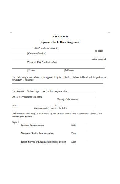 rsvp form agreement