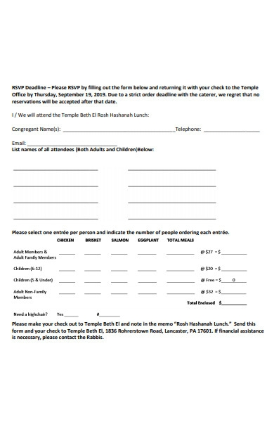 rsvp meal reservation form