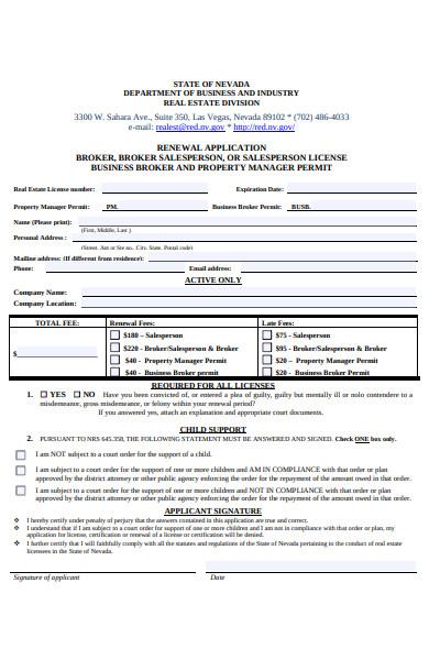real estate application form