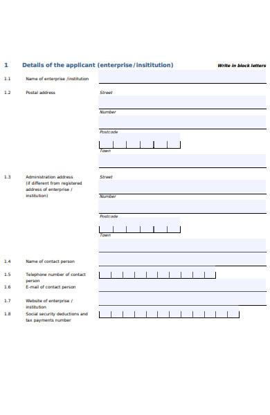 recognition sponsorship application form