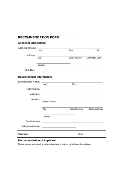 recommendation application form