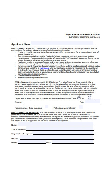 recommendation request form