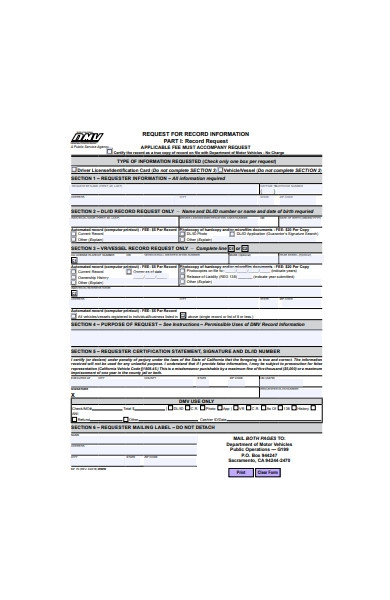 record information request form
