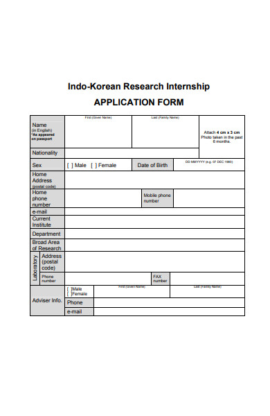 research internship application form