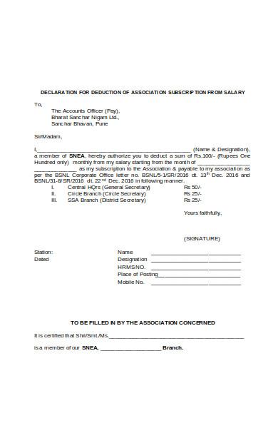 salary subscription form