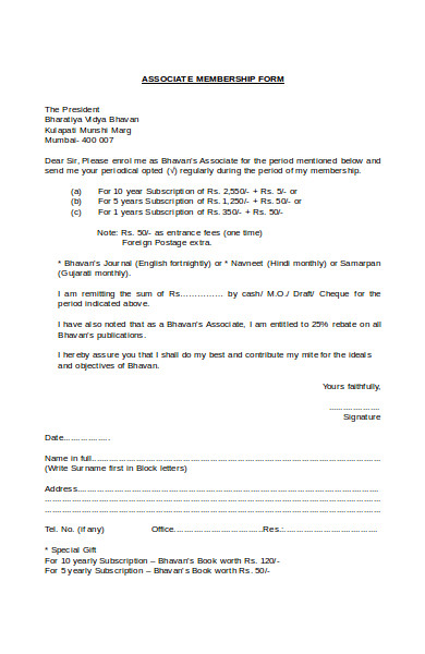 sample associate membership form