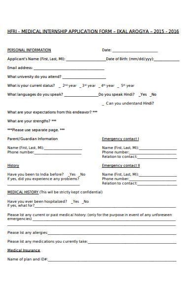 sample medical internship application form