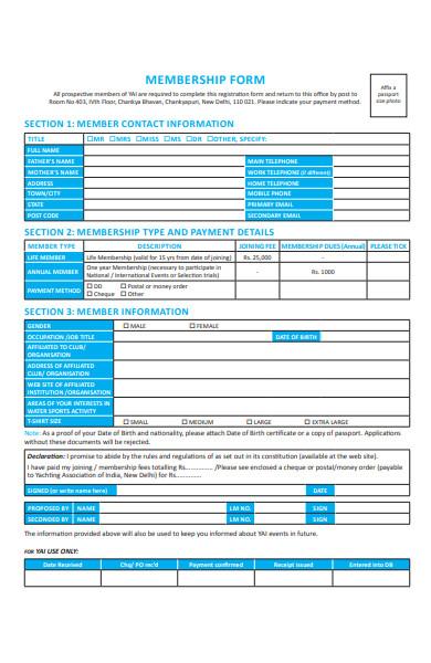 sample membership form