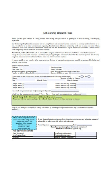 scholarship request form
