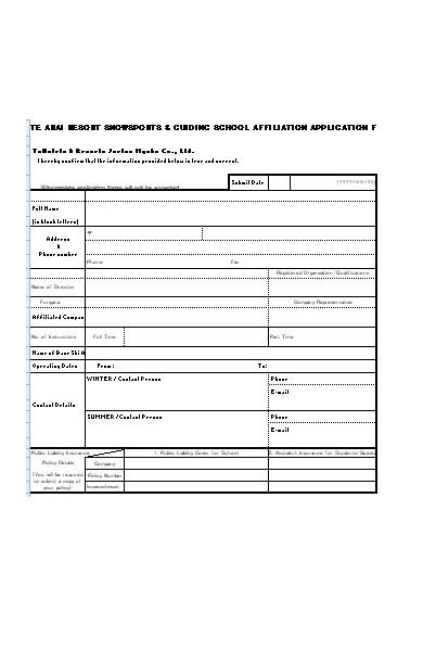 school affilation application form