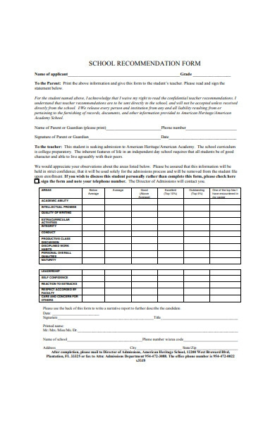 school recommendation form