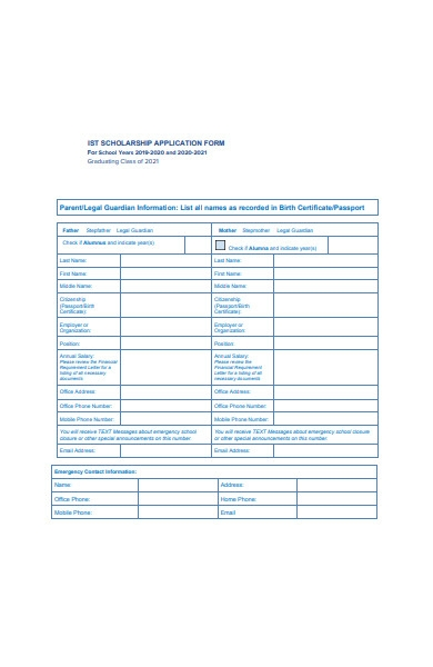 school scholarship application form1