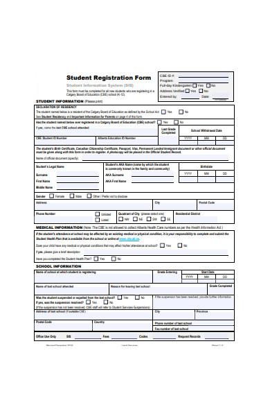 school student registration form