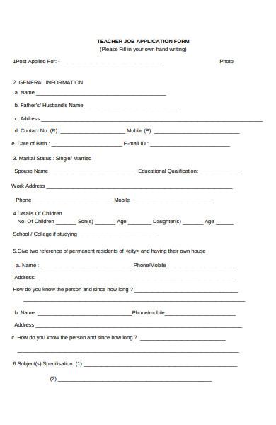 school teacher job application form