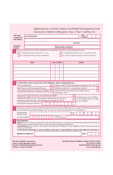 school uniform application form